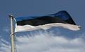 爱沙尼亚签证案例分析