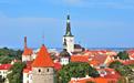 爱沙尼亚签证在线问答汇总