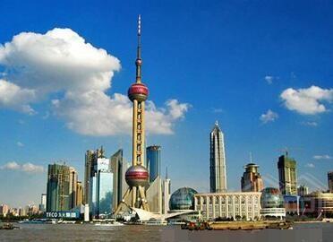 爱沙尼亚驻上海领事馆